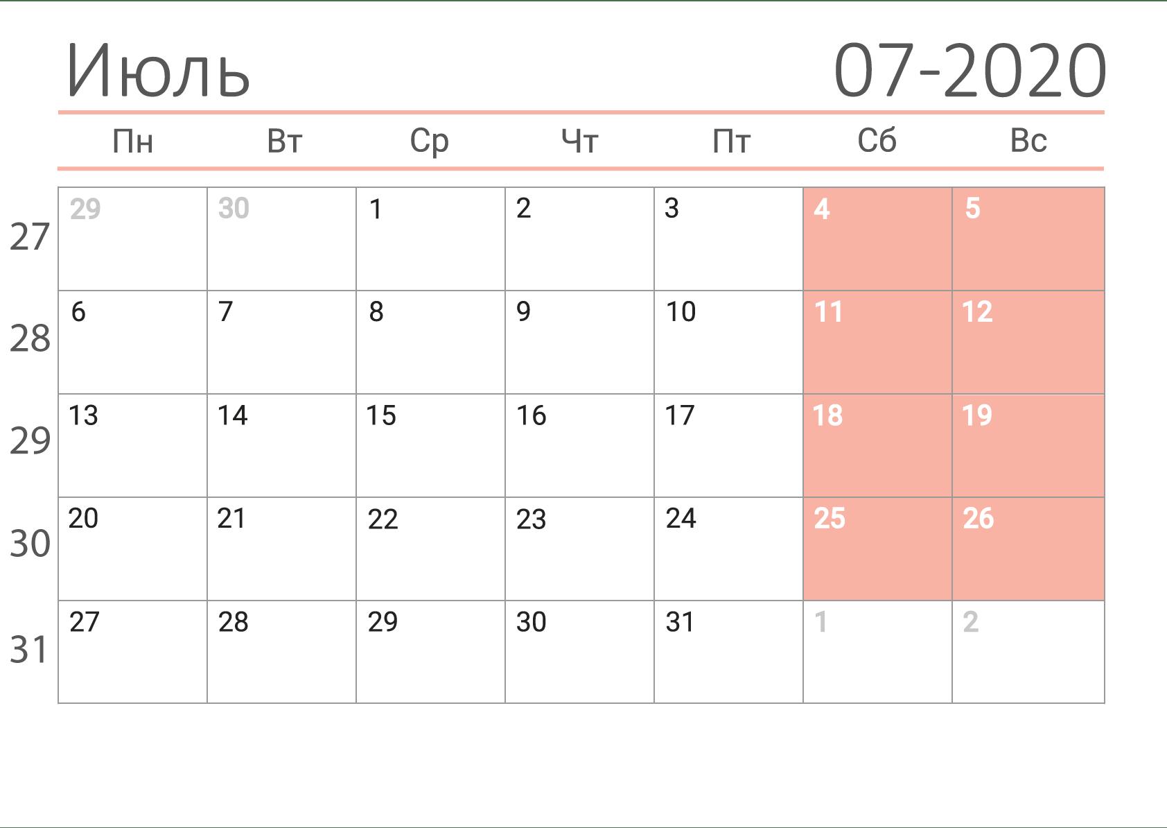 Июль 2020 - Календарь в клетку с номерами недель