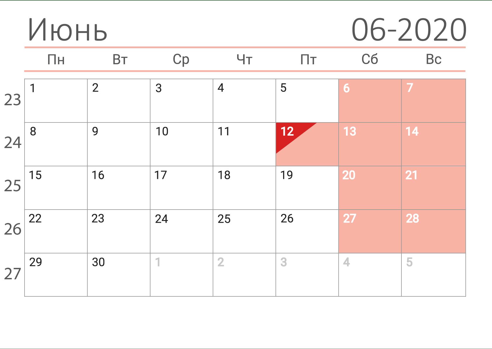 Июнь 2020 - Календарь в клетку с номерами недель