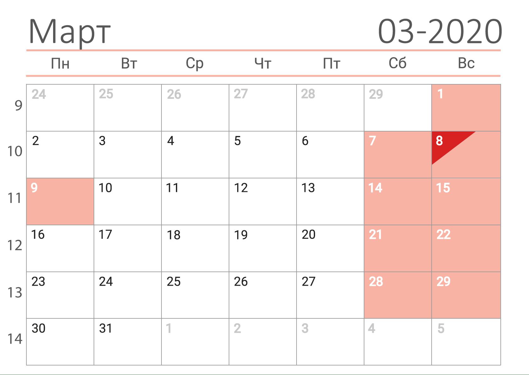 Март 2020 - Календарь в клетку с номерами недель