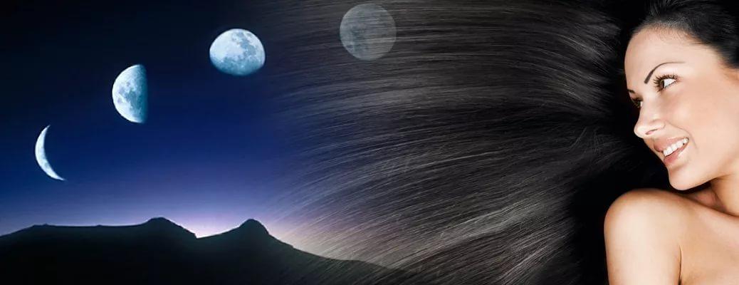 влияние фаз Луны на стрижку волос