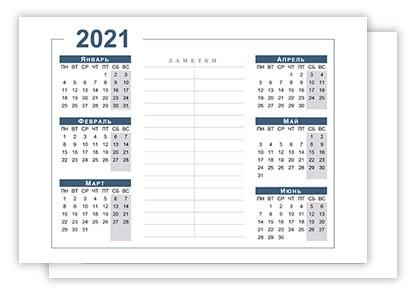 2010 calendar (6 months/page, Mon-Sun)