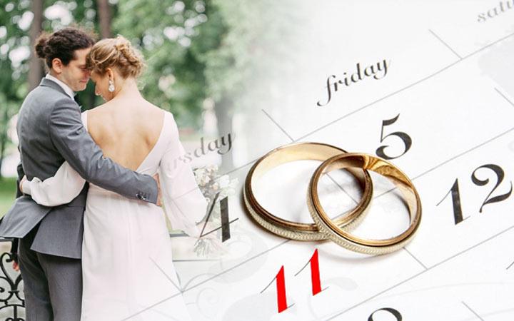 календарь свадеб на этот год