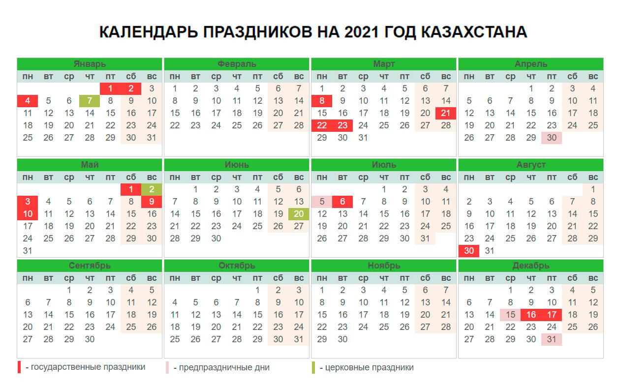 Казахстан – Производственный календарь на 2021 год (горизонтальный)