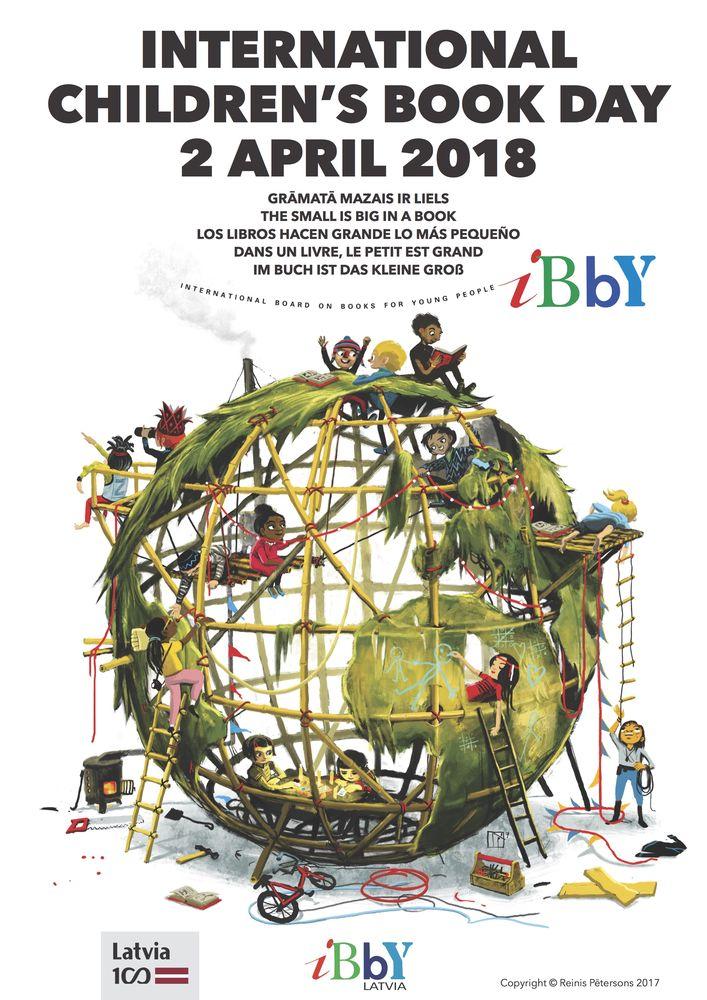 день детской книги 2018 плакат